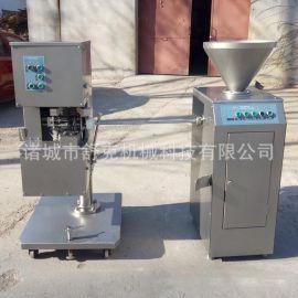 全套北京小火腿肠加工设备 全自动双卡铝丝打卡机气动定量灌肠机