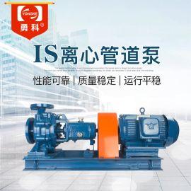 IS80 卧式管道离心泵 农田灌溉高压水泵
