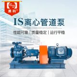 IS80 臥式管道離心泵 農田灌溉高壓水泵