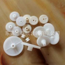 供应玩具皮带轮 东莞塑胶齿轮厂家批发定做耐磨损低噪音皮带轮