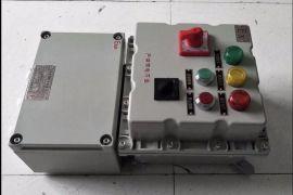 工程塑料三防检修箱