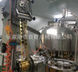 豆奶、牛奶瓶灌裝封口機 酸奶灌裝設備 鋁箔制蓋封口