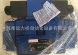 原裝正品立新先導式減壓閥DR20-5-L5X/5Y
