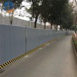 現貨新型鍍鋅板公路市政隔離施工圍擋 建築工地鐵皮彩鋼圍擋護欄