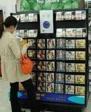 超市試聽機、CD試聽機