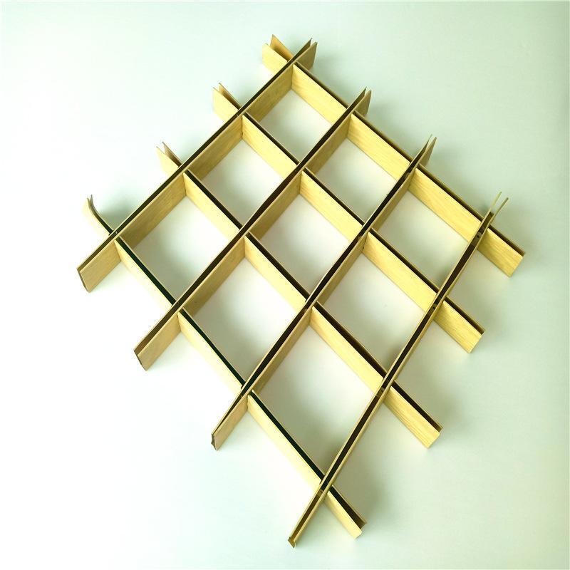 廠家定製鋁格柵現貨供應吊頂天花木紋鋁格柵規格