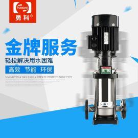 CDLF4耐腐蚀泵 不锈钢离心泵 锅炉工业冷暖水泵
