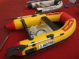 海德龙pvc充气橡皮艇,冲锋舟,钓鱼艇