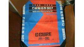 瓷砖粘结剂包装袋