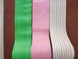 皱纹夹丝复合纸ZS-180