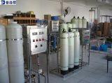 珠海普洛尔RO反渗透设备厂家、管道直饮水工程、直饮水设备