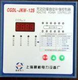 供应上海晨格CGDL-JKW系列无功动态自动补偿控制器