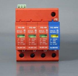电源浪涌保护器,电涌保护器找陕西诚和科技,品质好