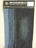棉弹牛仔布 (C8136-B)