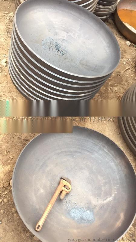 盐山管件之都制造封头产品质量信的过各种封头大全
