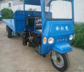 动力强劲建筑工程专用车 /工程运输自卸式三轮车