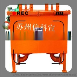 煤矿用PZ-L型连续式负压自动排渣放水器等你选购