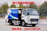 國六凱馬藍牌壓縮垃圾車