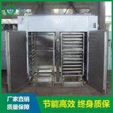 彬达热风循环烘箱生产厂家,供应优质恒温烘箱