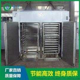 彬达热风循环烘箱生产厂家,供应**恒温烘箱