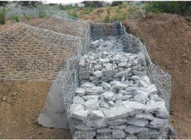 钢丝石笼网@凉山钢丝石笼网@钢丝石笼网厂家规格