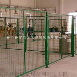 车间隔离网 仓库隔离网 车间隔离栅 隔离网