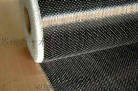 供应12K单向一级300克碳纤维布