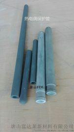 热电偶保护管,碳化硅热电偶保护管,电加热套管