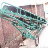 帶擋板皮帶輸送機 可升降袋裝化肥輸送機qc