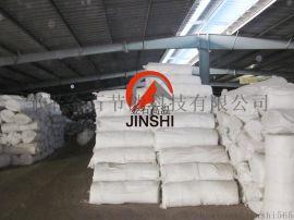 高温管道保温棉硅酸铝纤维毯厂家现货供应