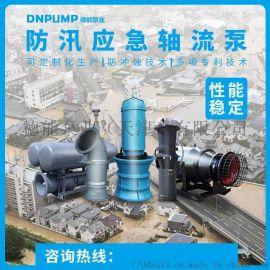 常德生活污水轴流泵大流量售后保障