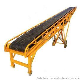 大型爬坡式装车输送机 袋装黄豆装车运输机qc