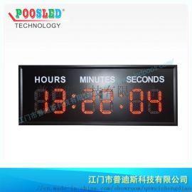 时分秒电子显示屏 户外电子时钟屏