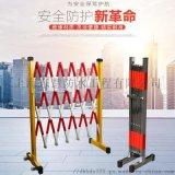 深圳厂家定制伸缩围栏 玻璃钢电力施工围栏变压器围栏