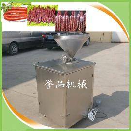 商用全自动液压香肠灌肠机厂家直销现货可试机