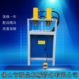 金属管材切断机 自动铁管切断模具 管材通用切割机