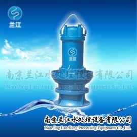 南京  ZQB、HQB 型潜水轴流泵、混流泵