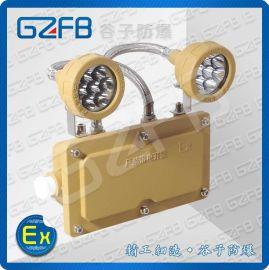 防爆双头应急灯 LED照明应急两用灯