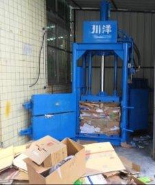 立式废纸打包机