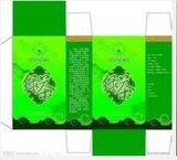 廣東惠州廣州東莞中彩印刷廠低價供應彩盒彩卡吊牌不乾膠定製印刷