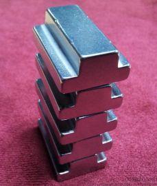 三恩T型磁铁 梯形强力磁铁 T型磁铁厂家