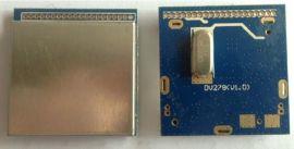 2.4G双向无线数字传输模块
