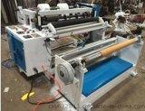 厂家供应卧式系列分切机 本机适用于分切各种卷筒薄膜材料,不干胶、铝箔、绝缘纸、感光材料分切设备