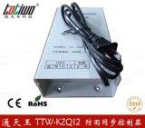 七彩控制器 RGB控制器 七彩电源同步控制器 灯条控制器 LED控制器