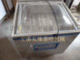 大米真空包装机 封口机 内抽式真空机 友缘牌40斤型