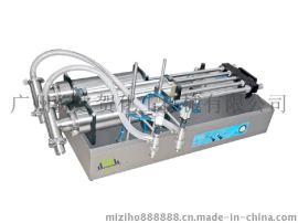 MZH-F  卧式气动2头液体灌装机