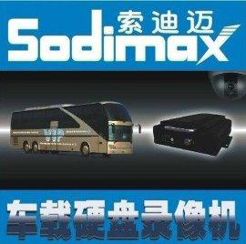 出租车3G无线视频实时监控录像机