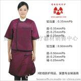 X射线防护进口超柔软分体式防护套裙
