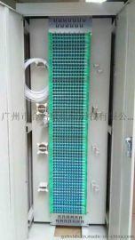 720芯ODF光纖配線架價格