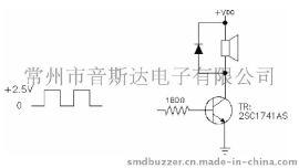 无源蜂鸣器驱动电路外径5.0mm系列